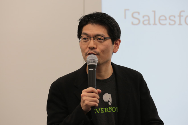 Evernote(Japan)General Managerの井上 健氏