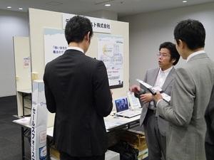 クラウドビジネスメッセ2012 in 名古屋(チームスピリット紹介中)