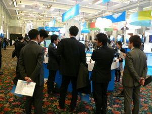 Cloudforce 2011 Japan (2)