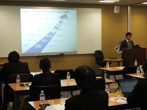 Salesforceで実現する 『経営力』向上セミナー(3)