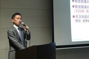 TeamSpirit ユーザーカンファレンス 株式会社ハウコムの木村氏
