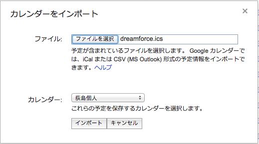 dreamforce, teamspirit