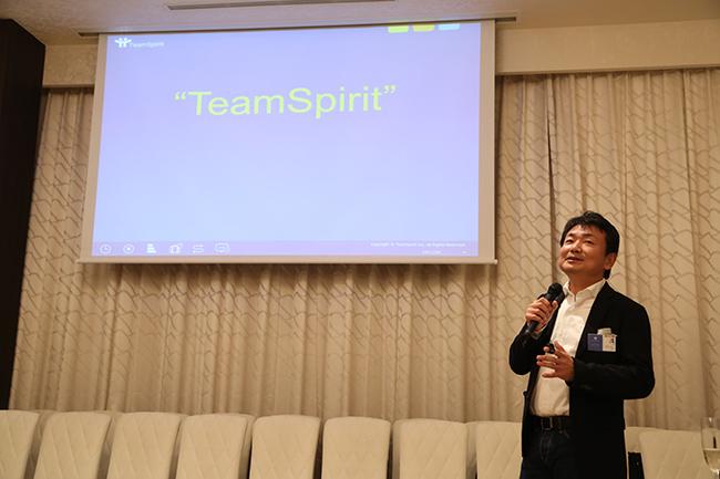 チームスピリット新事務所のお披露目会を行いました。