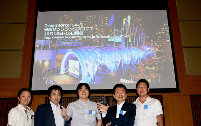 Salesforce.com Partner Award FY2014 授賞式