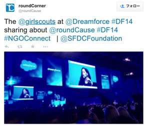 Dreamforce Girlscouts