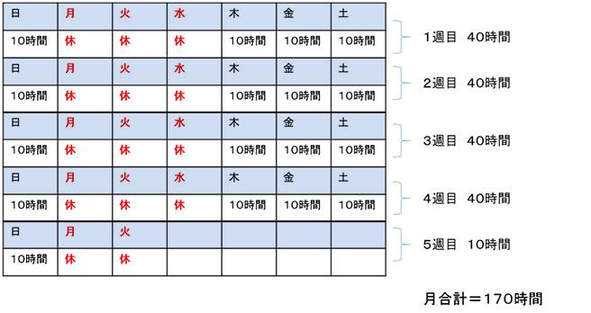 Img_1Mhenkei_002.png